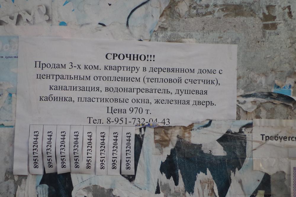 http://content.foto.mail.ru/mail/shel1983/13-30_07_13-2/h-64363.jpg