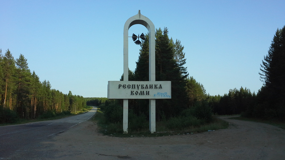 http://content.foto.mail.ru/mail/shel1983/13-30_07_13-3/h-64397.jpg