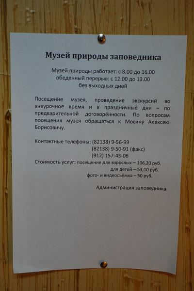 http://content.foto.mail.ru/mail/shel1983/13-30_07_13-6/i-64589.jpg