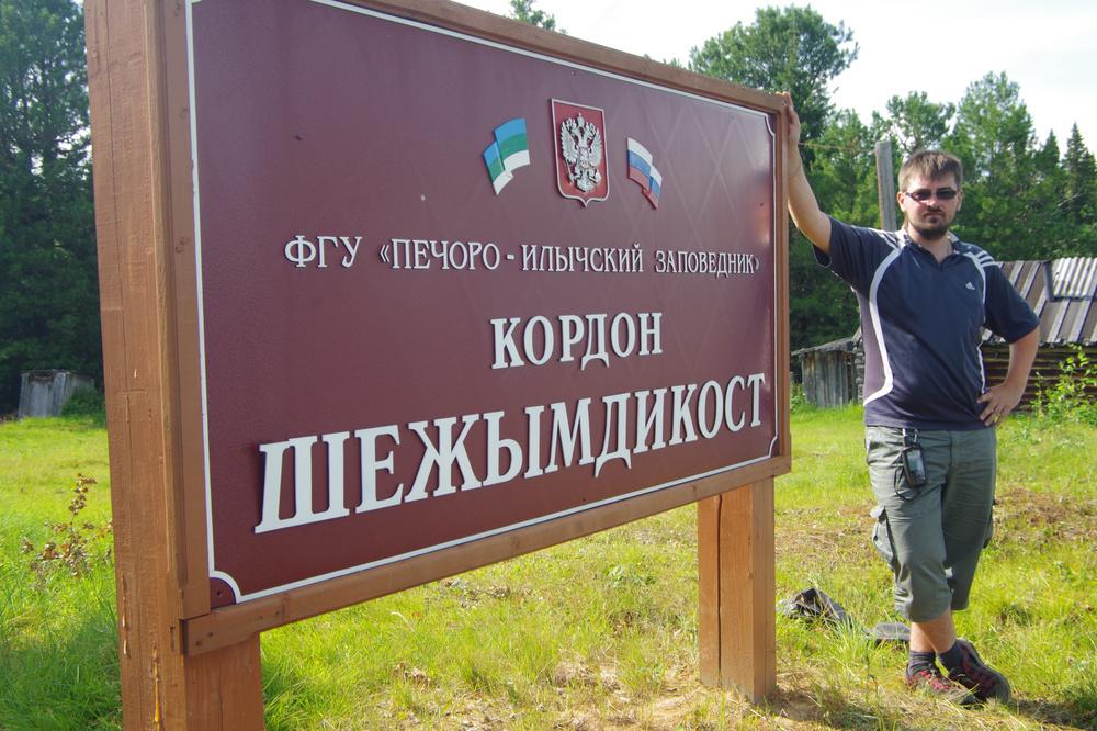 http://content.foto.mail.ru/mail/shel1983/13-30_07_13-8/h-65299.jpg