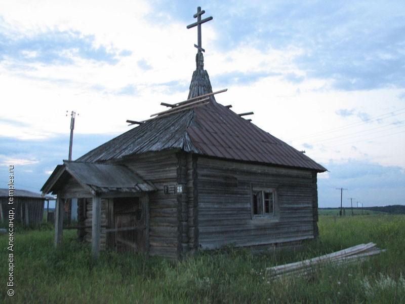 http://content.foto.mail.ru/mail/shel1983/15-30_09_13-d4/s-66069.jpg