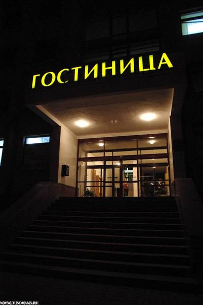 http://content.foto.mail.ru/mail/shel1983/16-26_09_09/i-30139.jpg