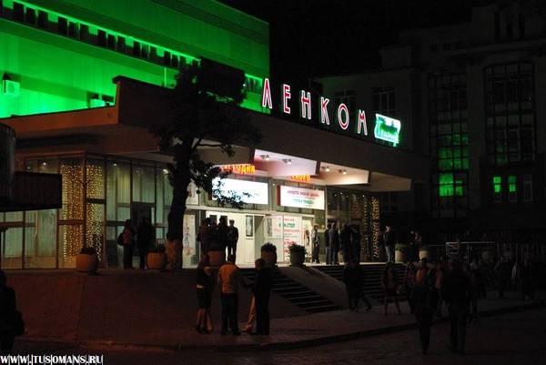http://content.foto.mail.ru/mail/shel1983/16-26_09_09/i-30142.jpg