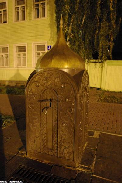 http://content.foto.mail.ru/mail/shel1983/16-26_09_09/i-30152.jpg