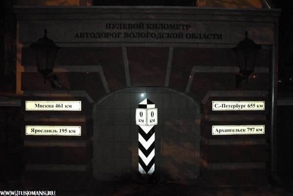 http://content.foto.mail.ru/mail/shel1983/16-26_09_09/i-30165.jpg