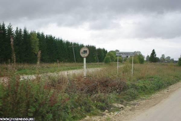 http://content.foto.mail.ru/mail/shel1983/16-26_09_09/i-30461.jpg