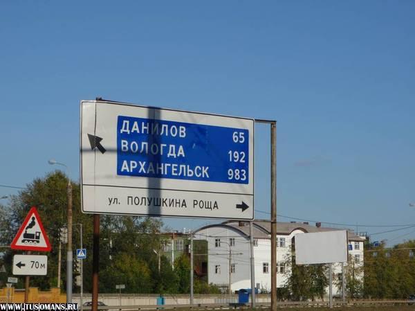 http://content.foto.mail.ru/mail/shel1983/16-26_09_09/i-31085.jpg