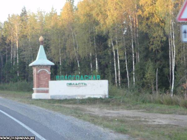 http://content.foto.mail.ru/mail/shel1983/16-26_09_09/i-31103.jpg