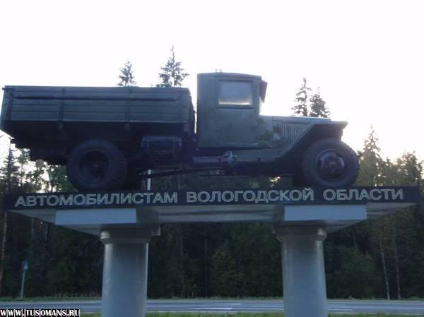 http://content.foto.mail.ru/mail/shel1983/16-26_09_09/i-31110.jpg