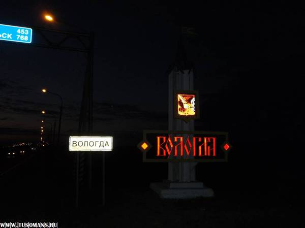 http://content.foto.mail.ru/mail/shel1983/16-26_09_09/i-31119.jpg