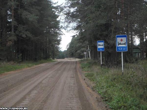 http://content.foto.mail.ru/mail/shel1983/16-26_09_09/i-31222.jpg