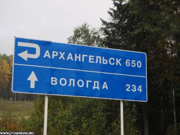 http://content.foto.mail.ru/mail/shel1983/16-26_09_09/i-31686.jpg