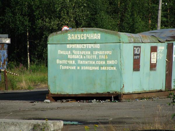 http://content.foto.mail.ru/mail/shel1983/16-31.07.11-d2/i-52795.jpg