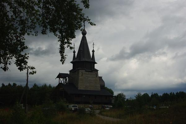 http://content.foto.mail.ru/mail/shel1983/16-31.07.11-d2/i-52817.jpg
