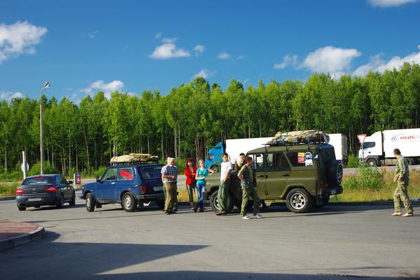 http://content.foto.mail.ru/mail/shel1983/16-31.07.11-d2/i-52875.jpg