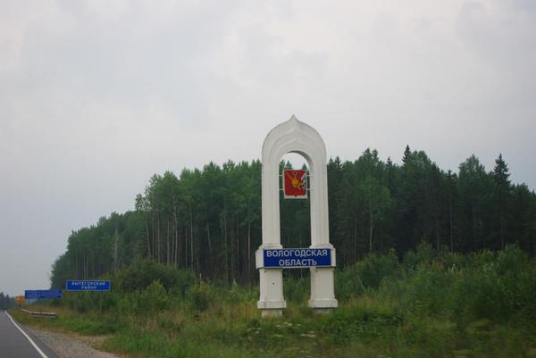 http://content.foto.mail.ru/mail/shel1983/16-31_07_11-d14/i-54176.jpg
