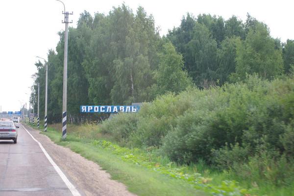 http://content.foto.mail.ru/mail/shel1983/16-31_07_11-d15/i-54203.jpg