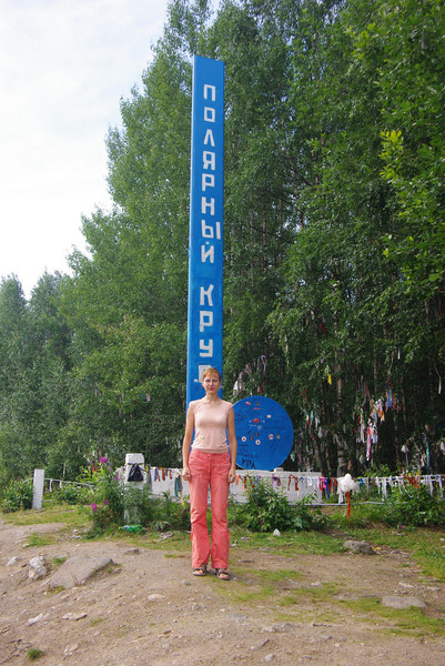 http://content.foto.mail.ru/mail/shel1983/16-31_07_11-d3/i-52933.jpg