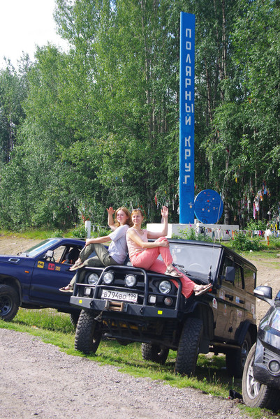 http://content.foto.mail.ru/mail/shel1983/16-31_07_11-d3/i-52956.jpg