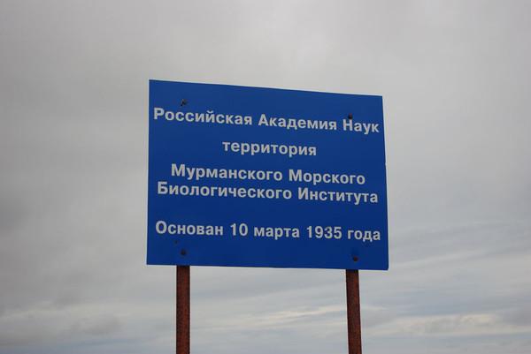 http://content.foto.mail.ru/mail/shel1983/16-31_07_11-d3/i-53137.jpg