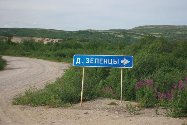 http://content.foto.mail.ru/mail/shel1983/16-31_07_11-d6/i-53574.jpg