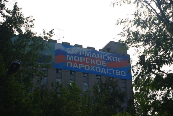 http://content.foto.mail.ru/mail/shel1983/16-31_07_11-d6/i-53596.jpg