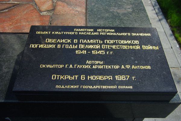 http://content.foto.mail.ru/mail/shel1983/16-31_07_11-d6/i-53622.jpg