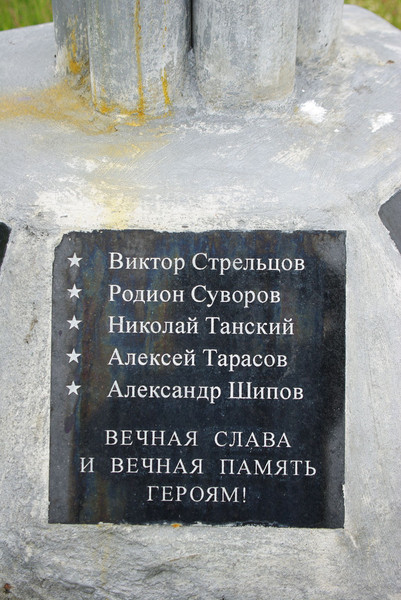 http://content.foto.mail.ru/mail/shel1983/16-31_07_11-d7/i-53830.jpg