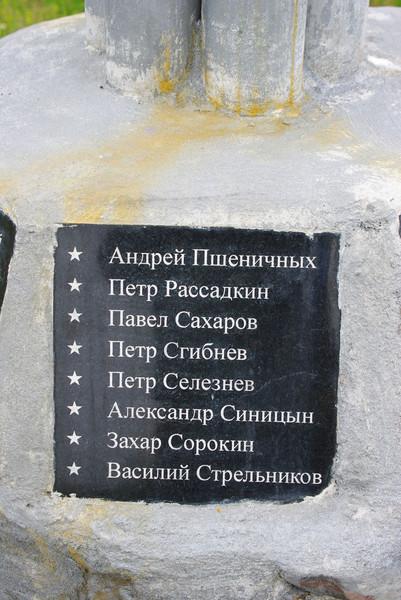 http://content.foto.mail.ru/mail/shel1983/16-31_07_11-d7/i-53831.jpg