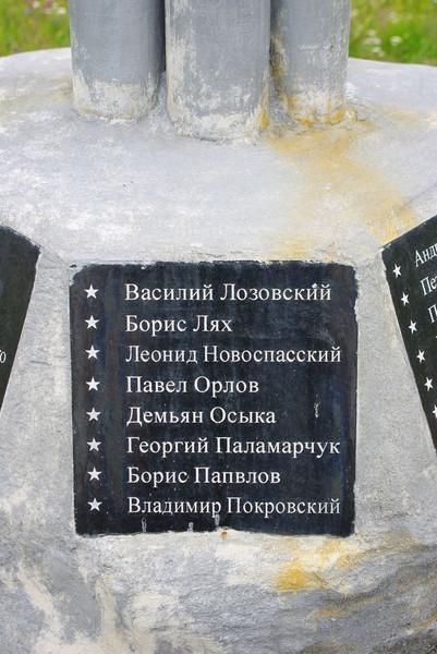 http://content.foto.mail.ru/mail/shel1983/16-31_07_11-d7/i-53832.jpg