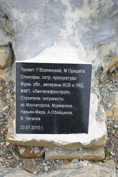http://content.foto.mail.ru/mail/shel1983/16-31_07_11-d7/i-53833.jpg