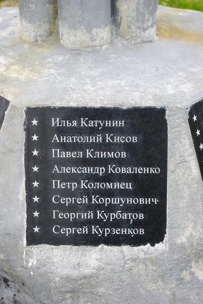 http://content.foto.mail.ru/mail/shel1983/16-31_07_11-d7/i-53834.jpg