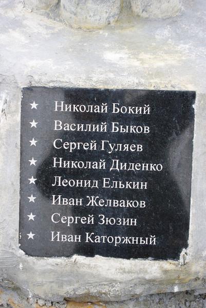 http://content.foto.mail.ru/mail/shel1983/16-31_07_11-d7/i-53835.jpg
