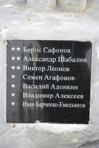 http://content.foto.mail.ru/mail/shel1983/16-31_07_11-d7/i-53836.jpg