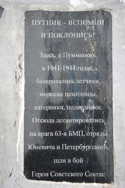 http://content.foto.mail.ru/mail/shel1983/16-31_07_11-d7/i-53837.jpg