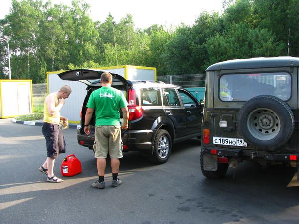 http://content.foto.mail.ru/mail/shel1983/16-31_07_11/i-52675.jpg
