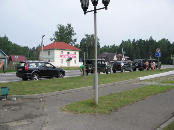 http://content.foto.mail.ru/mail/shel1983/16-31_07_11/i-52683.jpg