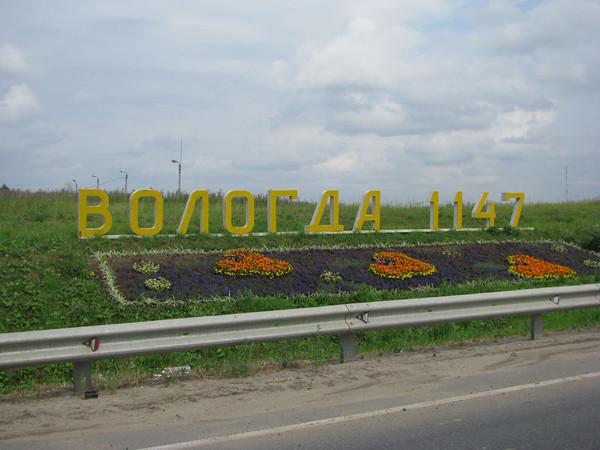 http://content.foto.mail.ru/mail/shel1983/16-31_07_11/i-52704.jpg