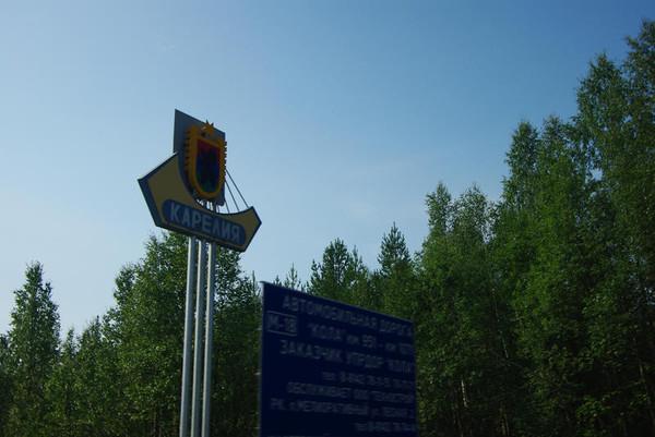 http://content.foto.mail.ru/mail/shel1983/16_31_07_11-d12/i-54414.jpg