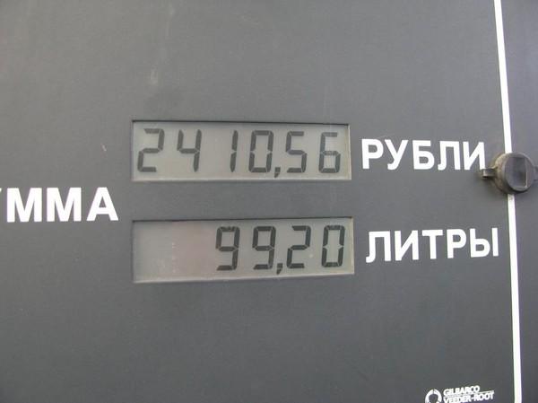 http://content.foto.mail.ru/mail/shel1983/17-30_10_10/i-43510.jpg