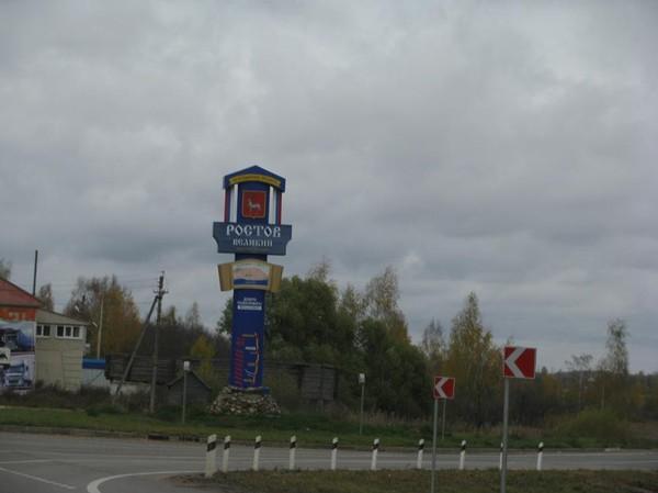 http://content.foto.mail.ru/mail/shel1983/17-30_10_10/i-43531.jpg
