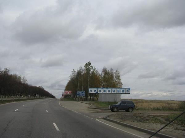 http://content.foto.mail.ru/mail/shel1983/17-30_10_10/i-43538.jpg