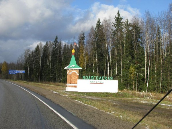 http://content.foto.mail.ru/mail/shel1983/17-30_10_10/i-43566.jpg