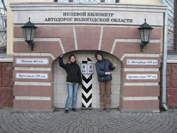 http://content.foto.mail.ru/mail/shel1983/17-30_10_10/i-43600.jpg