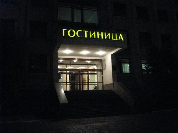 http://content.foto.mail.ru/mail/shel1983/17-30_10_10/i-43661.jpg