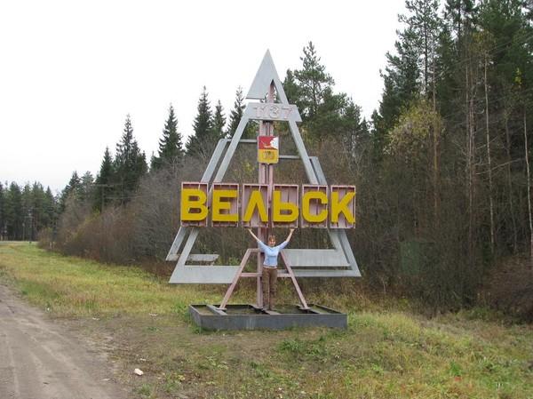 http://content.foto.mail.ru/mail/shel1983/17-30_10_10/i-43705.jpg