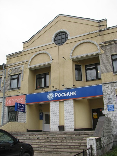 http://content.foto.mail.ru/mail/shel1983/17-30_10_10/i-43709.jpg
