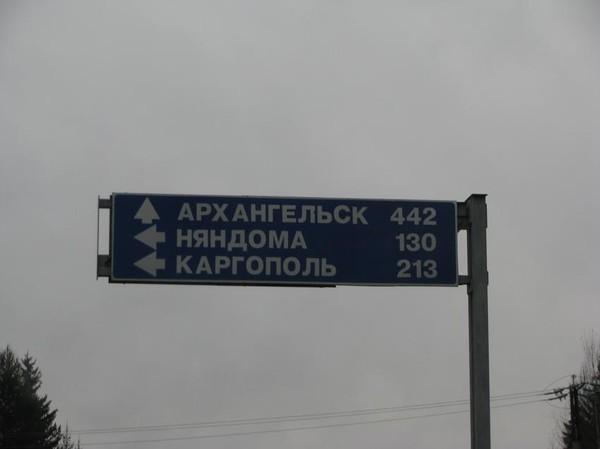 http://content.foto.mail.ru/mail/shel1983/17-30_10_10/i-43766.jpg