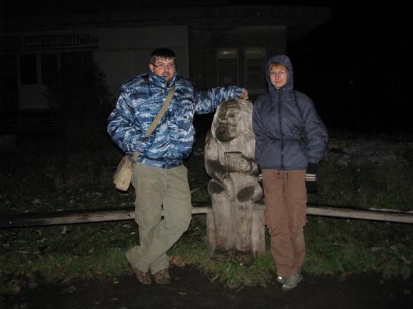 http://content.foto.mail.ru/mail/shel1983/17-30_10_10/i-43776.jpg
