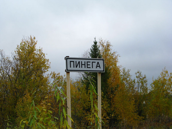 http://content.foto.mail.ru/mail/shel1983/18_09-02_10-11-10/i-55975.jpg